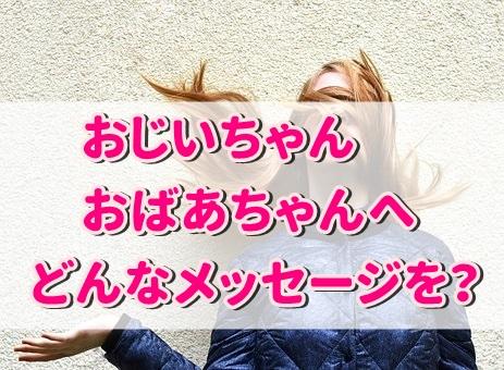 大坂なおみ 日本語 インタビュー 可愛い 苦手