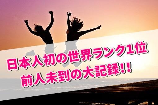 大坂なおみ 全豪オープン 優勝スピーチ 動画