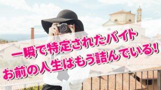 は タレント た 2 マナー 悪く 上沼 恵美子 カ月 消え が で k