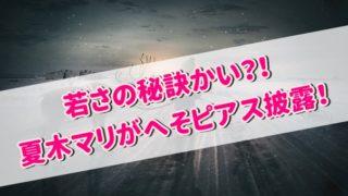 マナー が 悪く 2 k た 上沼 は カ月 恵美子 タレント で 消え