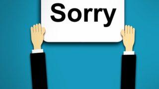 暴言ゴルファー笠りつ子(りゅうりつこ)の謝罪や会見で説明は?